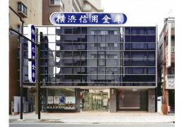 横浜信金川崎支店