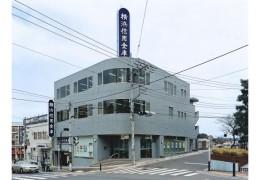 横浜信金あざみの支店