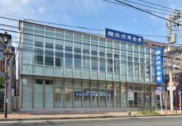 信金鶴見支店